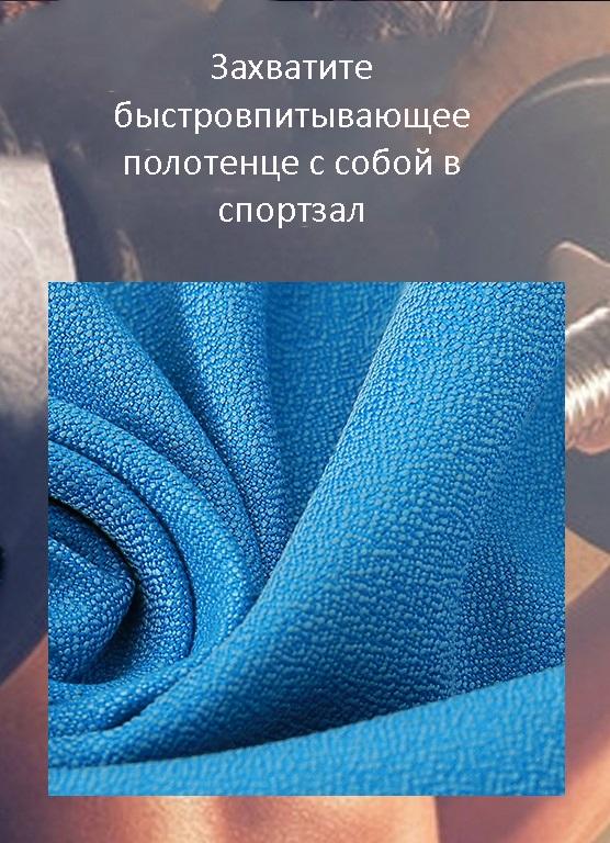 bystrosohnushhee polotence cold towel v silikonovom chehle 40 h 40 sm 08 - Быстросохнущее полотенце Cold Towel в силиконовом чехле 40 х 40 см