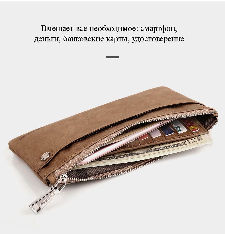 chehol bumazhnik iz naturalnoj kozhi vanlord 17 - Чехол-бумажник из натуральной кожи Vanlord