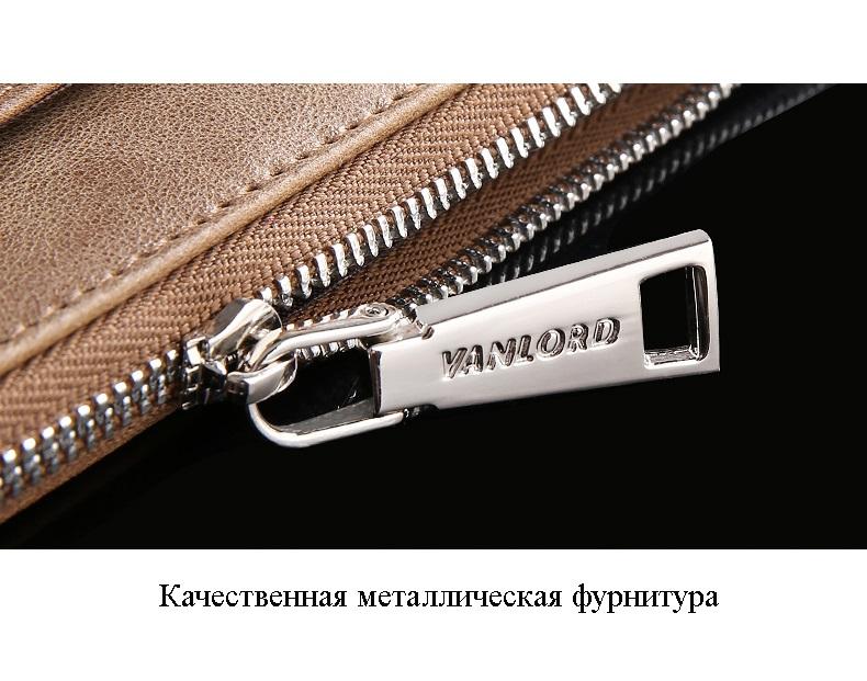 chehol bumazhnik iz naturalnoj kozhi vanlord 19 - Чехол-бумажник из натуральной кожи Vanlord