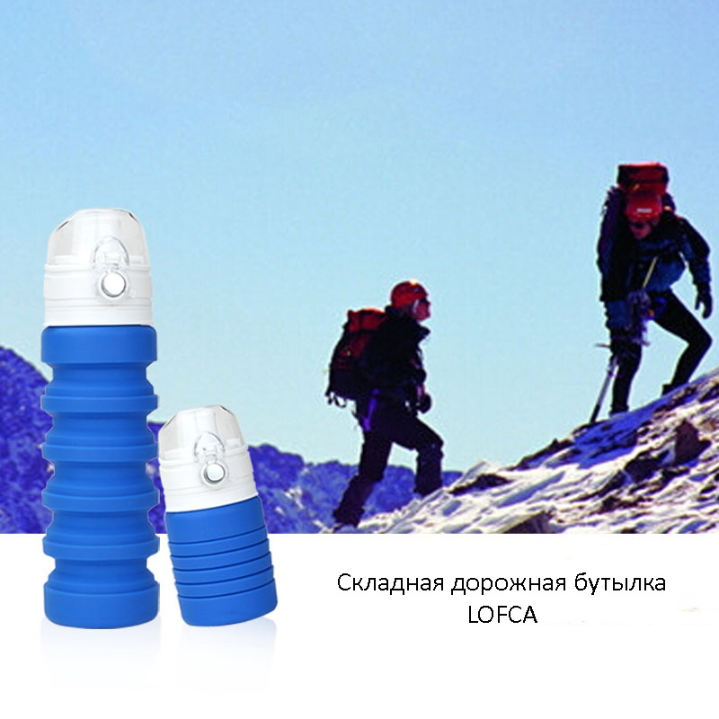 dorozhnaja butylka skladnaja 150 500 ml lofca 08 - Дорожная бутылка складная 150-500 мл LOFCA