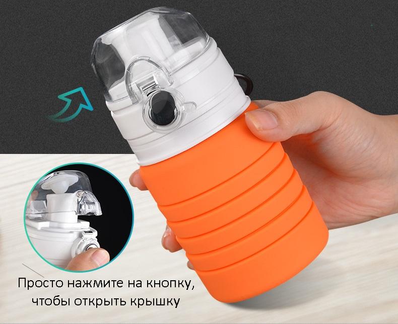 Дорожная бутылка складная 150-500 мл LOFCA