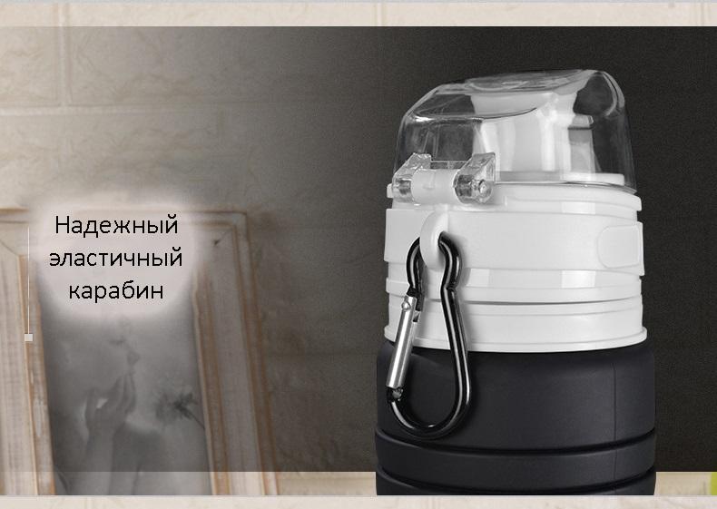 dorozhnaja butylka skladnaja 150 500 ml lofca 11 - Дорожная бутылка складная 150-500 мл LOFCA