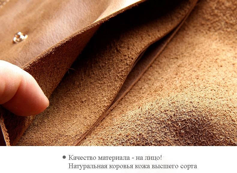 muzhskoj kozhanyj koshelek chehol dlja smartfona vanlord etud 03 - Мужской кожаный кошелек + чехол для смартфона Vanlord Etud – натуральная кожа первый слой