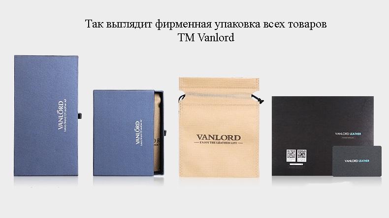 muzhskoj kozhanyj koshelek chehol dlja smartfona vanlord etud 13 - Мужской кожаный кошелек + чехол для смартфона Vanlord Etud – натуральная кожа первый слой