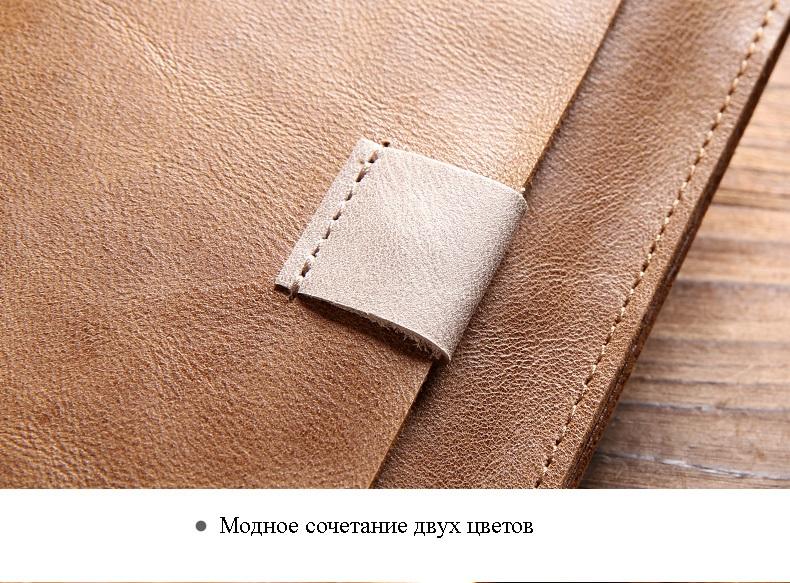 muzhskoj kozhanyj koshelek chehol dlja smartfona vanlord etud 14 - Мужской кожаный кошелек + чехол для смартфона Vanlord Etud – натуральная кожа первый слой