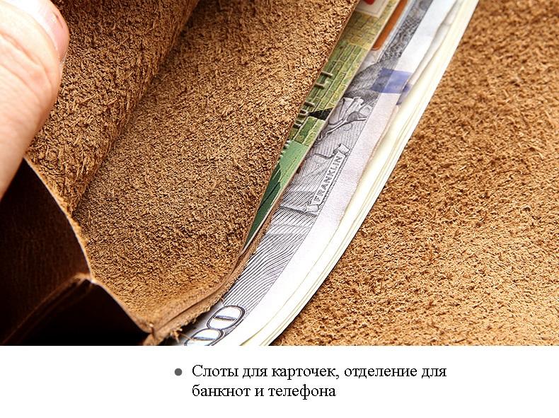 muzhskoj kozhanyj koshelek chehol dlja smartfona vanlord etud 16 - Мужской кожаный кошелек + чехол для смартфона Vanlord Etud – натуральная кожа первый слой