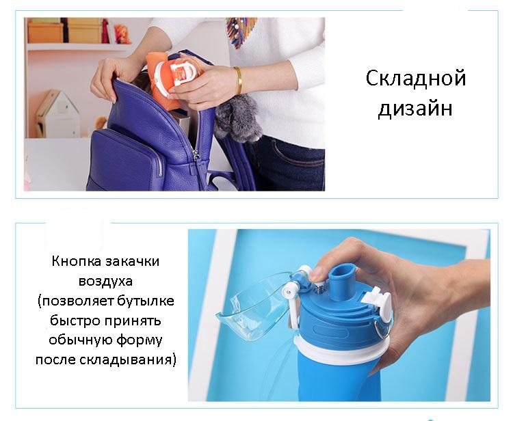 Складная бутылка KUSHUN: пищевой силикон, кнопка «антивакуум», 100% защита от утечки