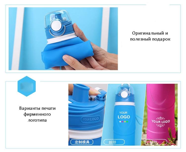 skladnaja butylka kushun 15 - Складная бутылка KUSHUN: пищевой силикон, кнопка «антивакуум», 100% защита от утечки