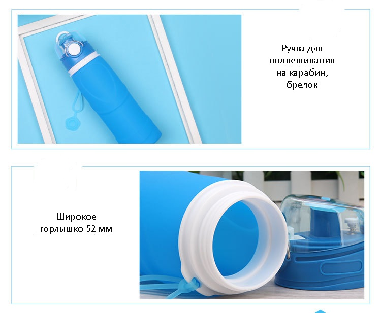 skladnaja butylka kushun 16 - Складная бутылка KUSHUN: пищевой силикон, кнопка «антивакуум», 100% защита от утечки