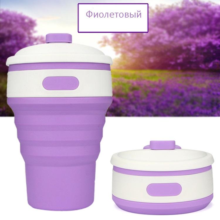 skladnoj stakan s kryshkoj 350 ml 09 - Складной стакан с крышкой (350 мл) – пищевой пластик