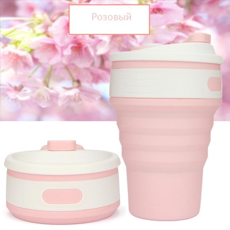 skladnoj stakan s kryshkoj 350 ml 11 - Складной стакан с крышкой (350 мл) – пищевой пластик