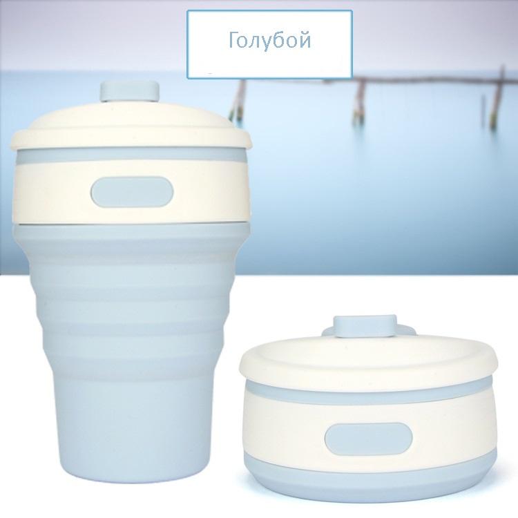 skladnoj stakan s kryshkoj 350 ml 12 - Складной стакан с крышкой (350 мл) – пищевой пластик