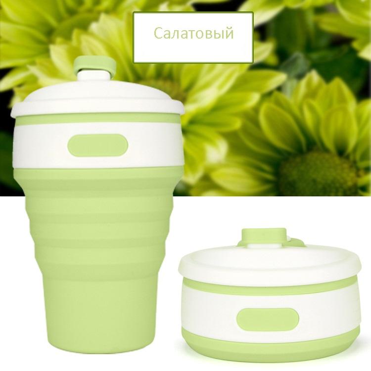 skladnoj stakan s kryshkoj 350 ml 13 - Складной стакан с крышкой (350 мл) – пищевой пластик
