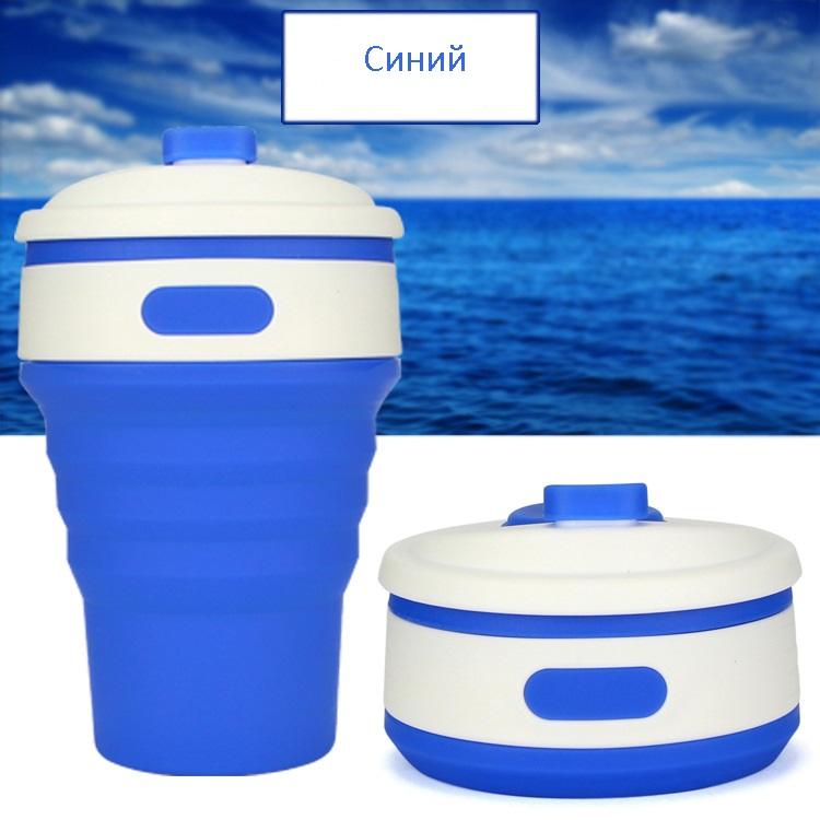 skladnoj stakan s kryshkoj 350 ml 16 - Складной стакан с крышкой (350 мл) – пищевой пластик