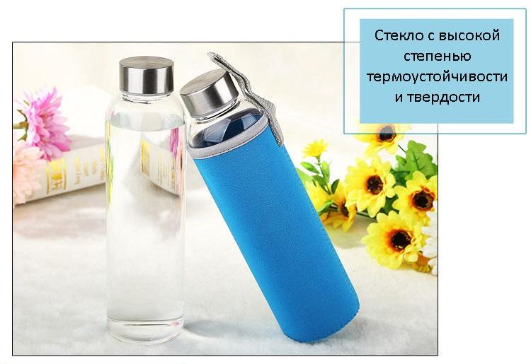 sportivnaja banka butylka dlja vody adel a1628 v chehle 08 - Спортивная банка-бутылка для воды Adel A1628 в чехле