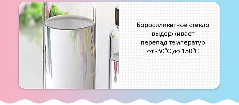sportivnaja banka butylka dlja vody adel a1628 v chehle 17 - Спортивная банка-бутылка для воды Adel A1628 в чехле