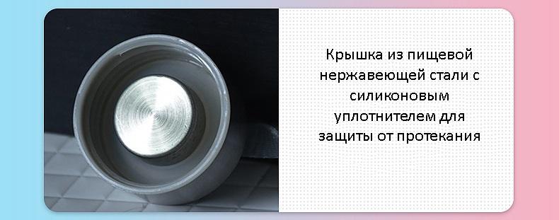 sportivnaja banka butylka dlja vody adel a1628 v chehle 18 - Спортивная банка-бутылка для воды Adel A1628 в чехле