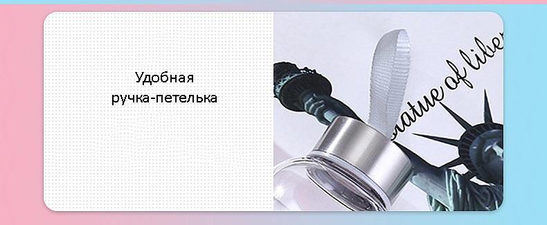sportivnaja banka butylka dlja vody adel a1628 v chehle 20 - Спортивная банка-бутылка для воды Adel A1628 в чехле