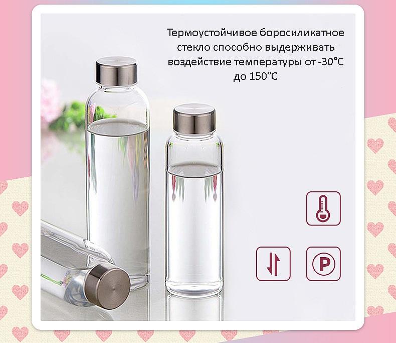 Спортивная банка-бутылка для воды Adel A1628 в чехле