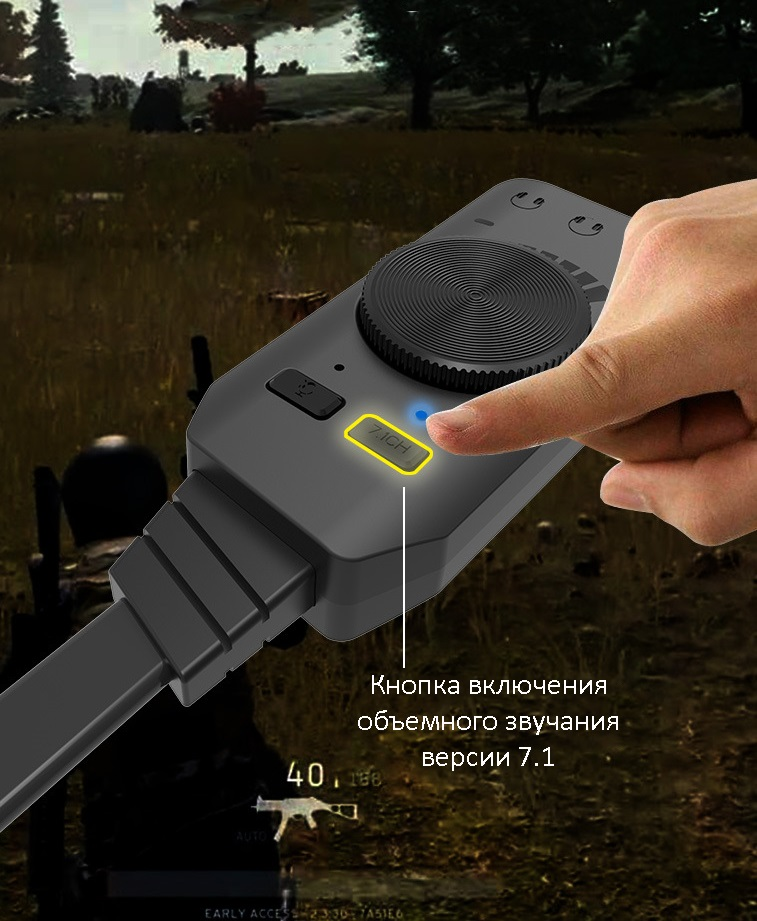 vneshnjaja zvukovaja karta gs3 usb virtualnyj 7.1 kanalnyj obemnyj zvuk 16 - Внешняя звуковая карта GS3 – USB, виртуальный 7.1-канальный объемный звук
