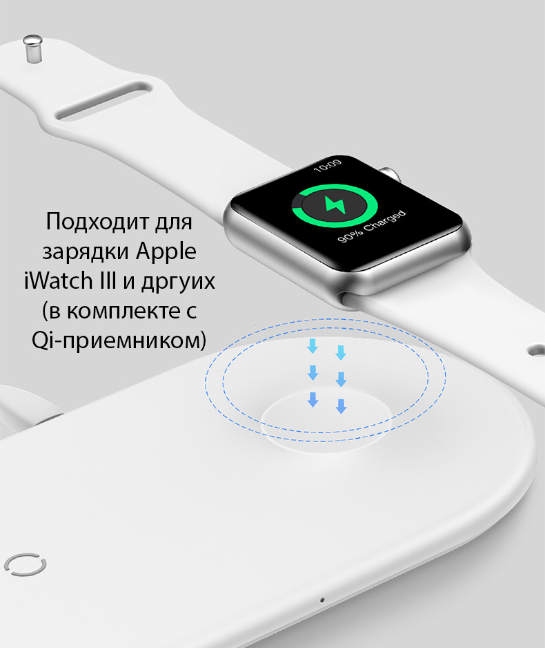 besprovodnoe zarjadnoe ustrojstvo baseus bswc p19 smart 2 v 1 iphone iwatch 008 - Беспроводное зарядное устройство Baseus BSWC-P19 Smart 2 в 1 iPhone + iWatch