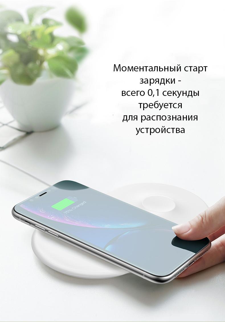 besprovodnoe zarjadnoe ustrojstvo baseus bswc p19 smart 2 v 1 iphone iwatch 009 - Беспроводное зарядное устройство Baseus BSWC-P19 Smart 2 в 1 iPhone + iWatch