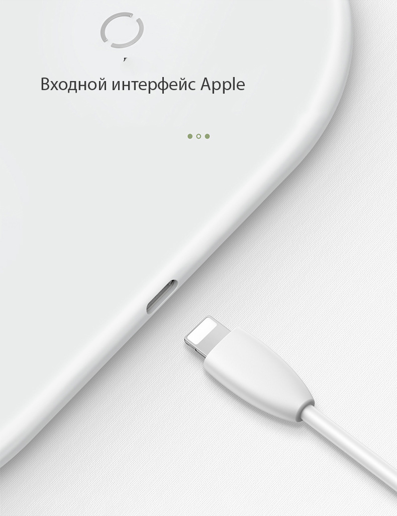 besprovodnoe zarjadnoe ustrojstvo baseus bswc p19 smart 2 v 1 iphone iwatch 011 - Беспроводное зарядное устройство Baseus BSWC-P19 Smart 2 в 1 iPhone + iWatch