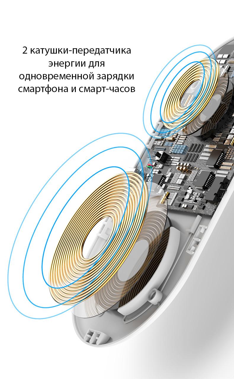 besprovodnoe zarjadnoe ustrojstvo baseus bswc p19 smart 2 v 1 iphone iwatch 012 - Беспроводное зарядное устройство Baseus BSWC-P19 Smart 2 в 1 iPhone + iWatch