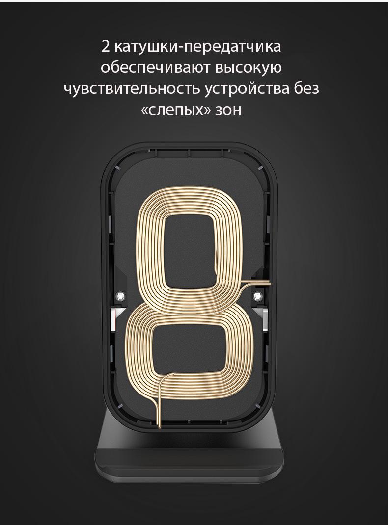 bystraja besprovodnaja qi zarjadka s vertikalnoj podstavkoj wk005 002 - Быстрая беспроводная Qi-зарядка с вертикальной подставкой WK005