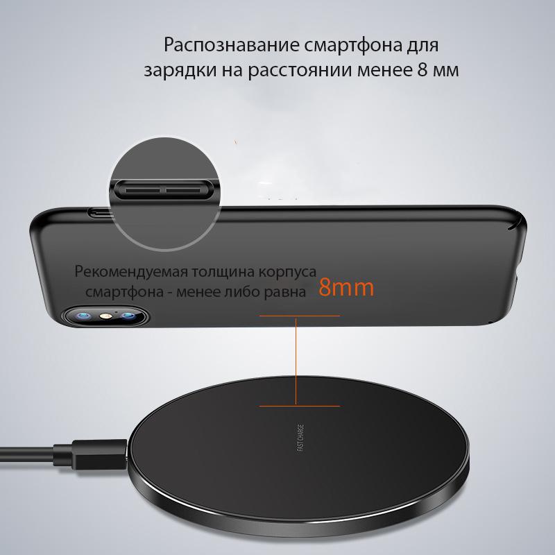 bystraja besprovodnaja zarjadka qitech fast charger gy 68 s tehnologiej qi 003 - Быстрая беспроводная зарядка Qitech Fast Charger GY-68 с технологией Qi