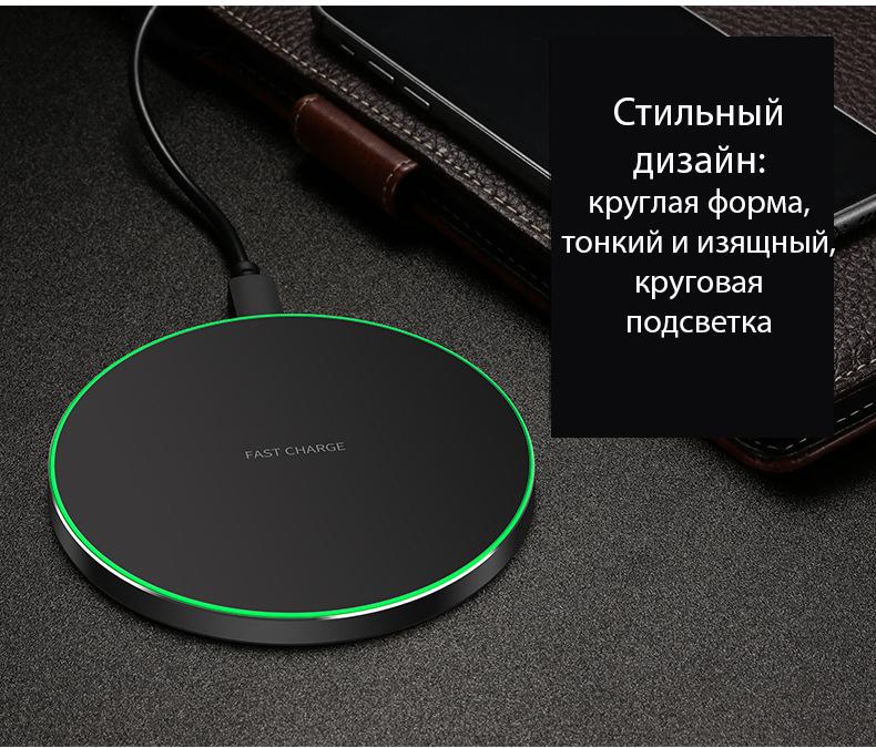 bystraja besprovodnaja zarjadka qitech fast charger gy 68 s tehnologiej qi 011 - Быстрая беспроводная зарядка Qitech Fast Charger GY-68 с технологией Qi