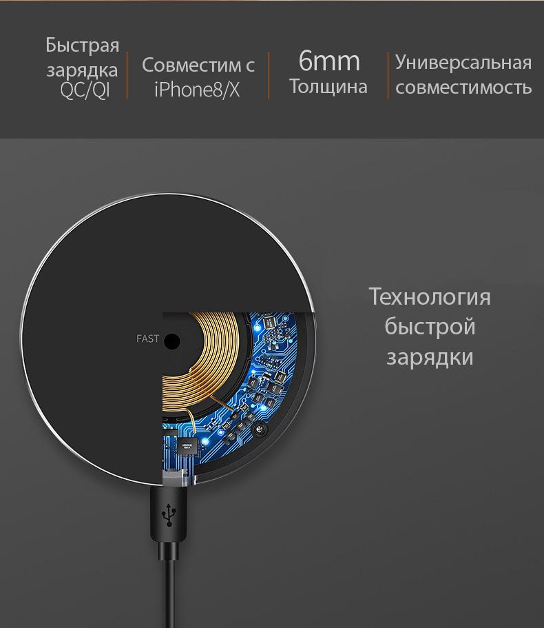 bystraja besprovodnaja zarjadka qitech fast charger gy 68 s tehnologiej qi 013 - Быстрая беспроводная зарядка Qitech Fast Charger GY-68 с технологией Qi