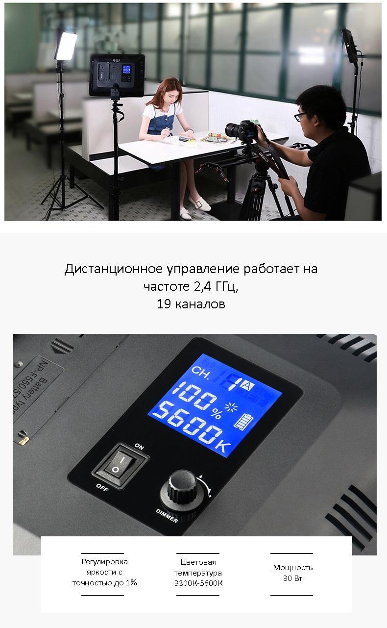 nakamernyj svet dlja fotografa viltrox vl 200 02 - Накамерный свет для фотографа Viltrox VL-200 с адаптером питания – ЖК-экран, 2500 лм, пульт ДУ