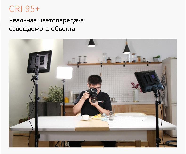 nakamernyj svet dlja fotografa viltrox vl 200 15 - Накамерный свет для фотографа Viltrox VL-200 с адаптером питания – ЖК-экран, 2500 лм, пульт ДУ