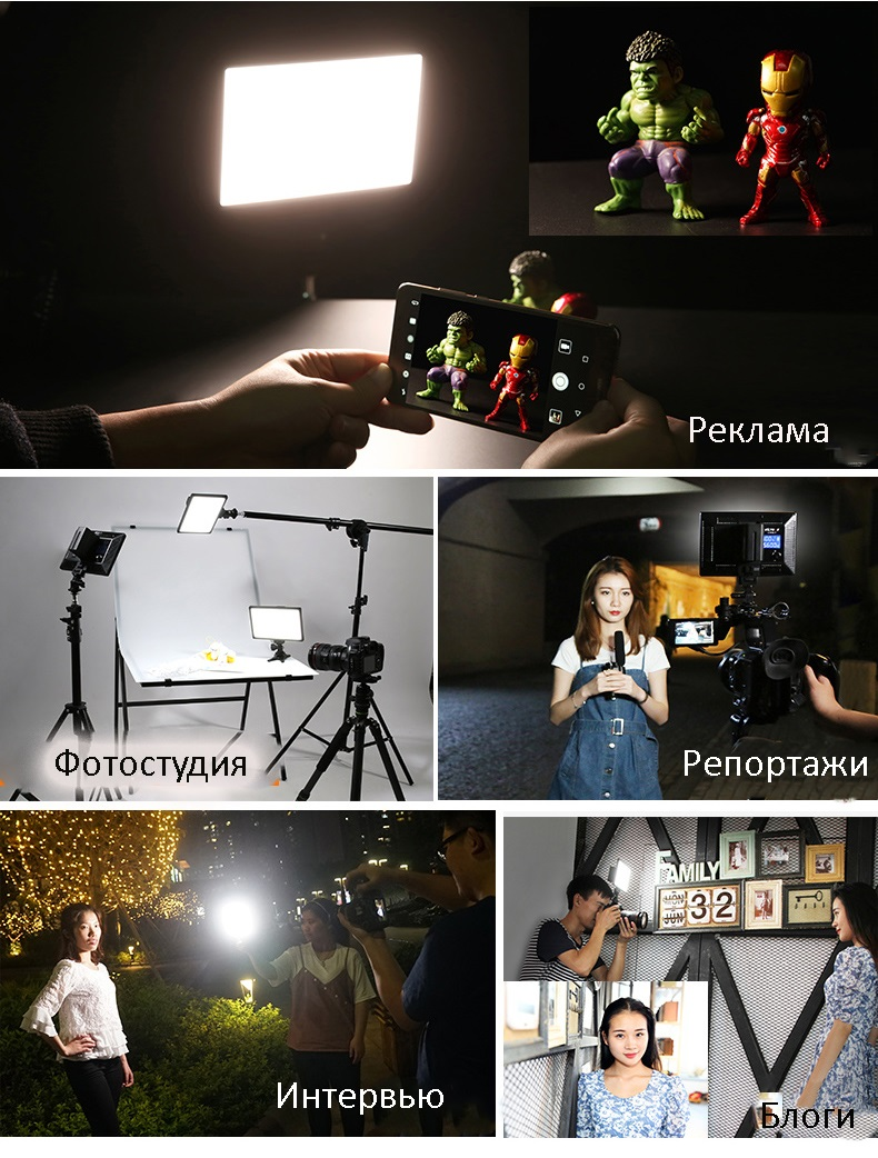 nakamernyj videosvet viltrox l116t studijnyj svet 12 - Накамерный видеосвет Viltrox L116T (студийный свет)