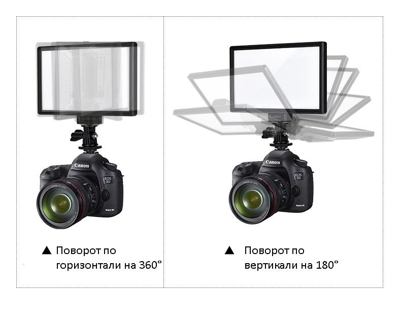 nakamernyj videosvet viltrox l116t studijnyj svet 15 - Накамерный видеосвет Viltrox L116T (студийный свет)