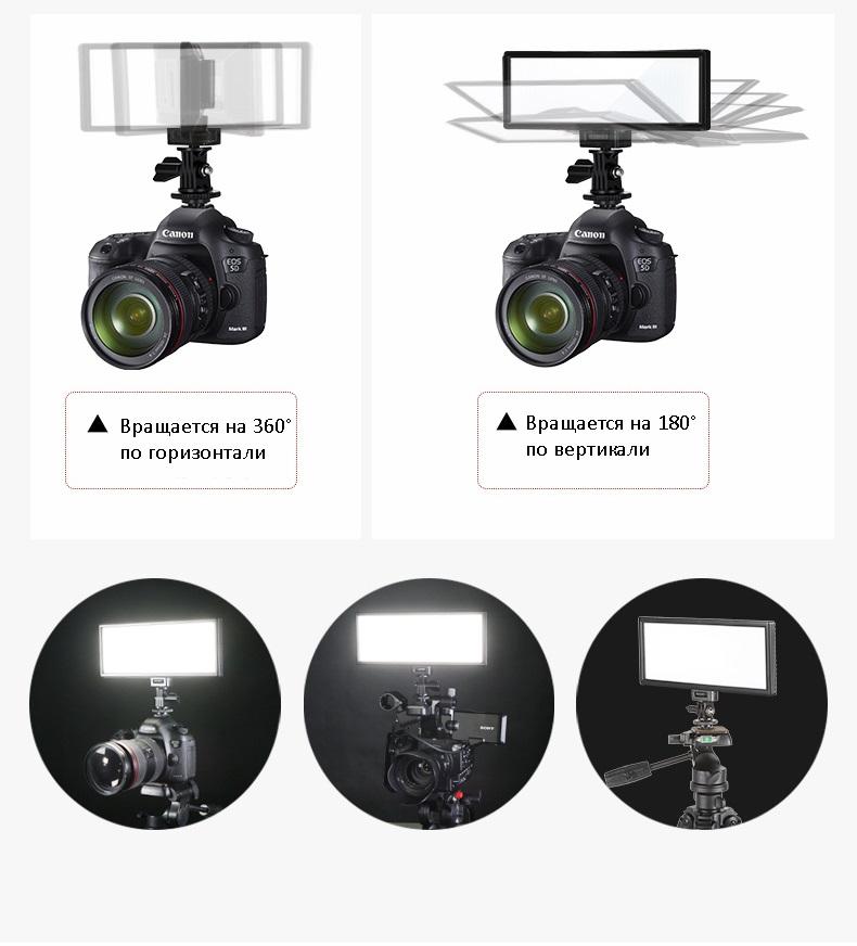 professionalnyj videosvet dlja fotografa viltrox l132t 05 - Профессиональный видеосвет для фотографа Viltrox L132T – ЖК-экран, 1065 лм (студийный свет)