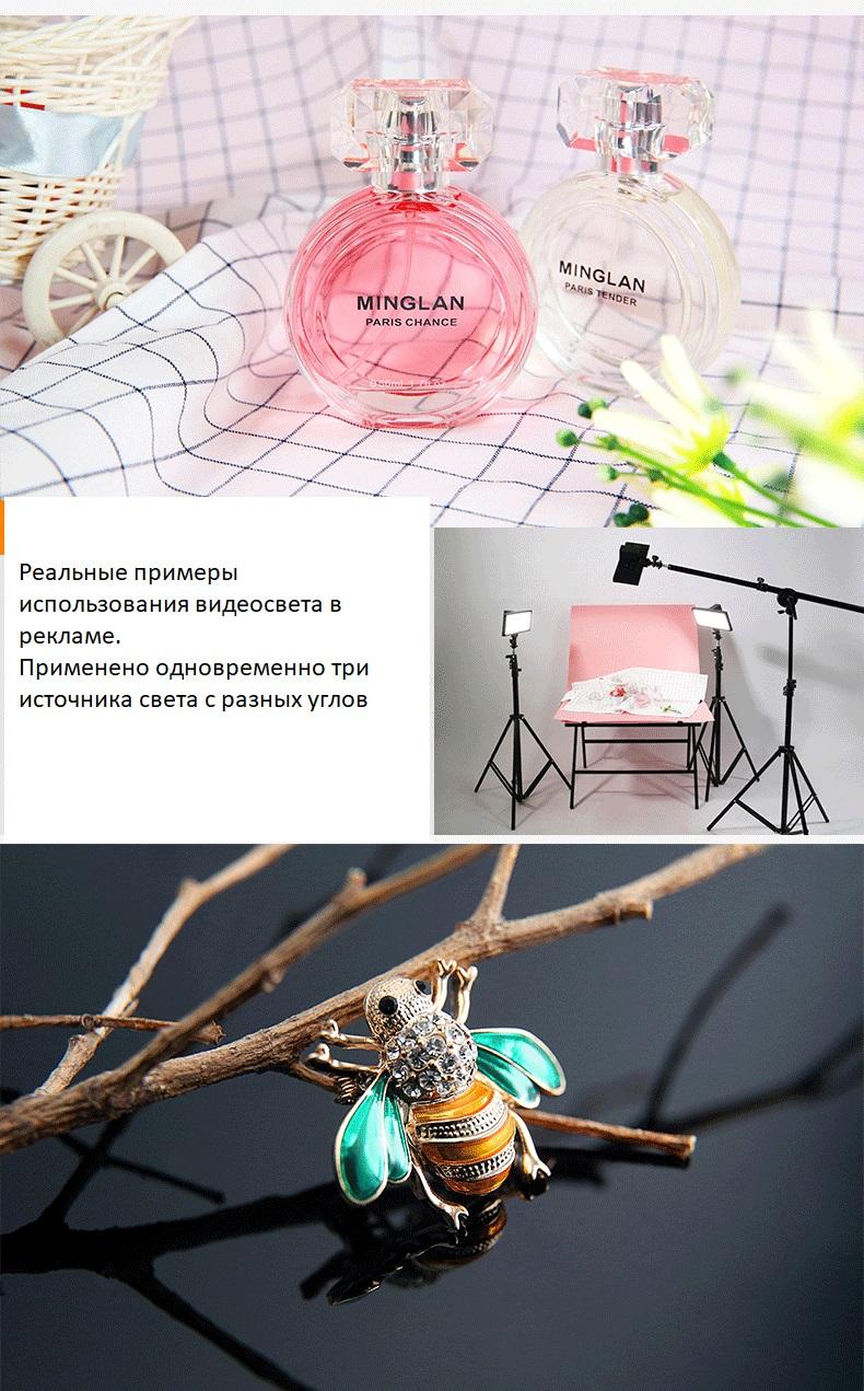 professionalnyj videosvet dlja fotografa viltrox l132t 06 - Профессиональный видеосвет для фотографа Viltrox L132T – ЖК-экран, 1065 лм (студийный свет)