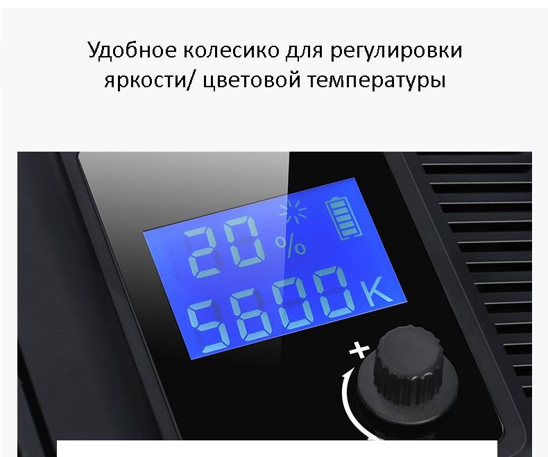 professionalnyj videosvet dlja fotografa viltrox l132t 08 - Профессиональный видеосвет для фотографа Viltrox L132T – ЖК-экран, 1065 лм (студийный свет)