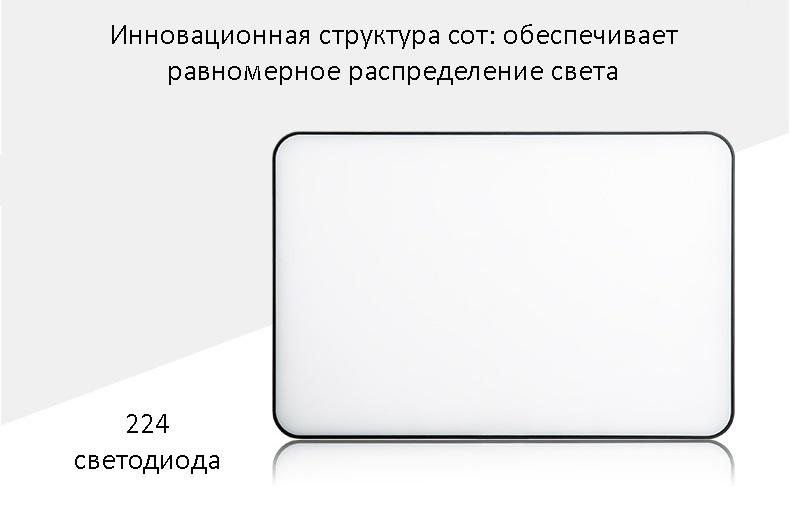vneshnij videosvet viltrox vl 400t 05 - Внешний видеосвет Viltrox VL-400T – 224 светодиода, яркость 2900 лм