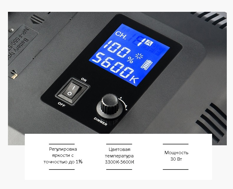 vneshnij videosvet viltrox vl 400t 16 - Внешний видеосвет Viltrox VL-400T – 224 светодиода, яркость 2900 лм