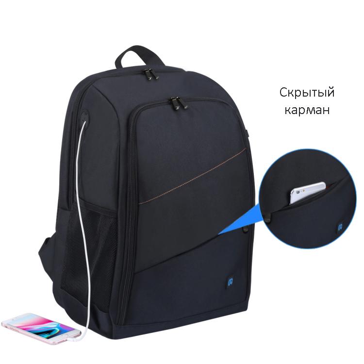 fotorjukzak puluz sumka dlja kamery i aksessuarov 04 - Фоторюкзак PULUZ (сумка для камеры и аксессуаров) – водонепроницаемый, устойчивый к царапинам