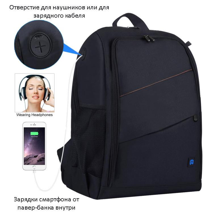 fotorjukzak puluz sumka dlja kamery i aksessuarov 09 - Фоторюкзак PULUZ (сумка для камеры и аксессуаров) – водонепроницаемый, устойчивый к царапинам