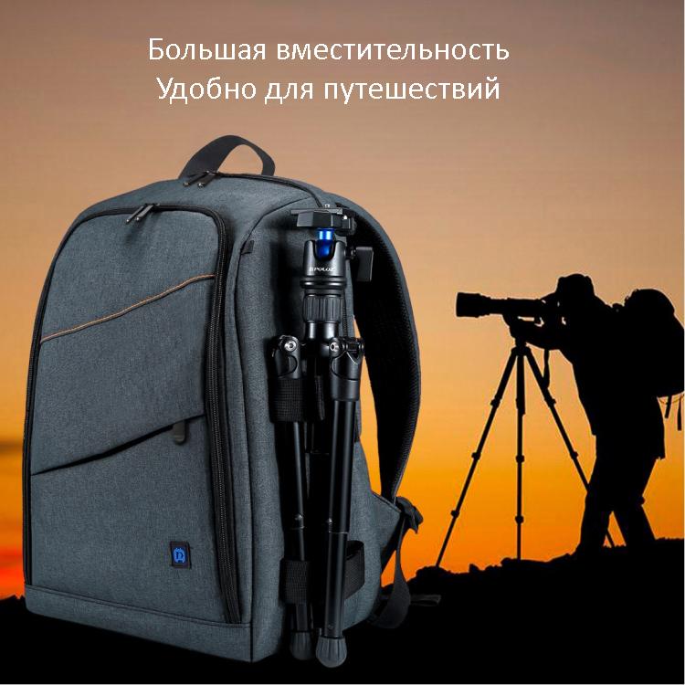 fotorjukzak puluz sumka dlja kamery i aksessuarov 23 - Фоторюкзак PULUZ (сумка для камеры и аксессуаров) – водонепроницаемый, устойчивый к царапинам