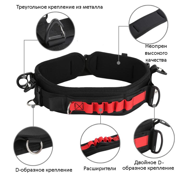 Многофункциональный поясной ремень для камеры и аксессуаров PULUZ с креплениями, петлями, расширителем