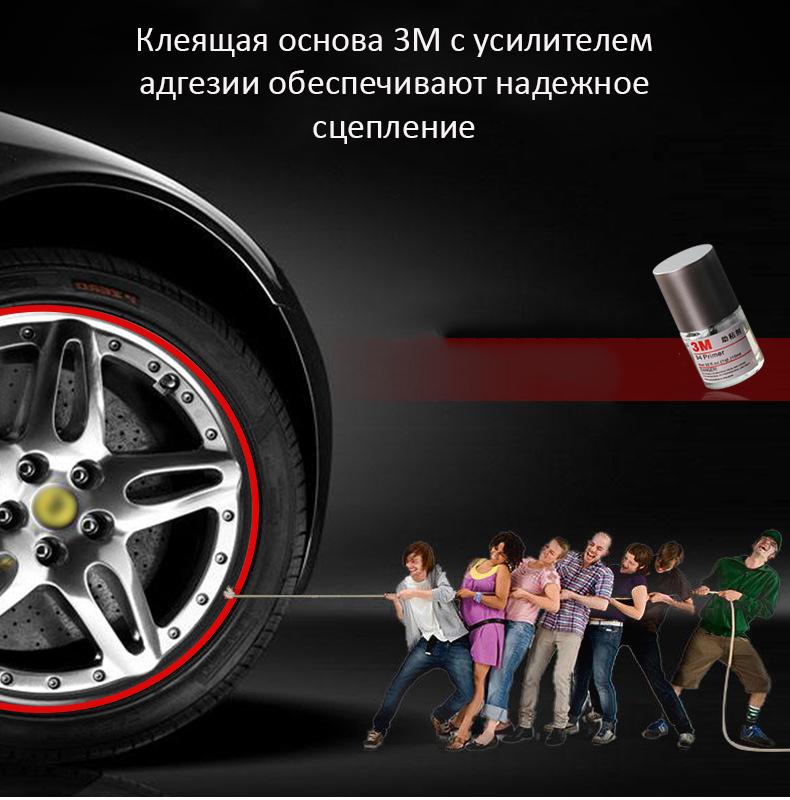 naklejki na kolesa polosy na diski 8m rulon 10 cvetov 05 - Наклейки на колеса (полосы на диски) 8м рулон, 10 цветов
