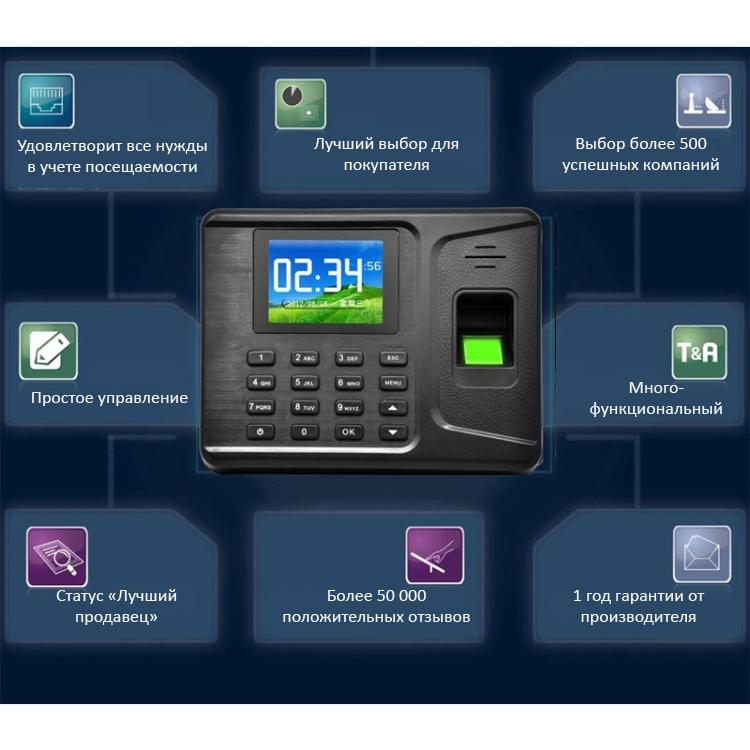 terminal ucheta rabochego vremeni realand a f261 sistema dostupa po otpechatku palca 09 - Терминал учета рабочего времени Realand A-F261 (система доступа по отпечатку пальца) - TCP/IP, USB, пароль, ID-карты