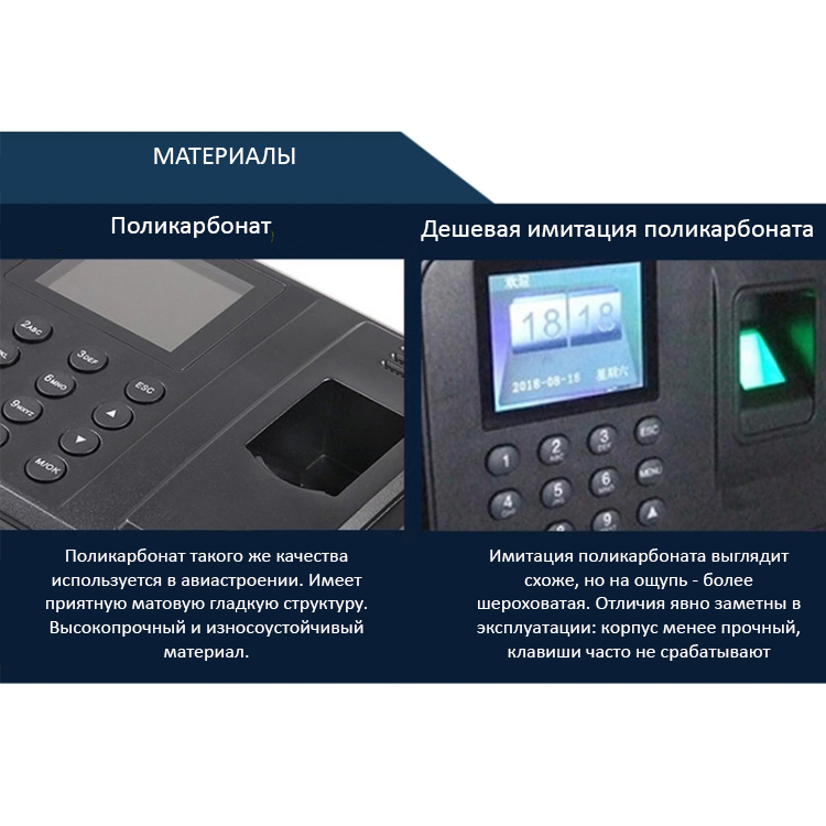 terminal ucheta rabochego vremeni realand a f261 sistema dostupa po otpechatku palca 11 - Терминал учета рабочего времени Realand A-F261 (система доступа по отпечатку пальца) - TCP/IP, USB, пароль, ID-карты