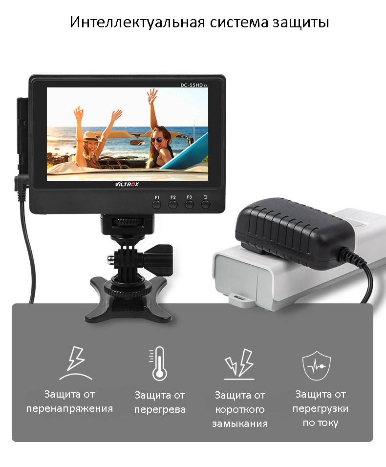 Адаптер питания 12В/ 1,5 А для видеосвета, DSLR-монитора