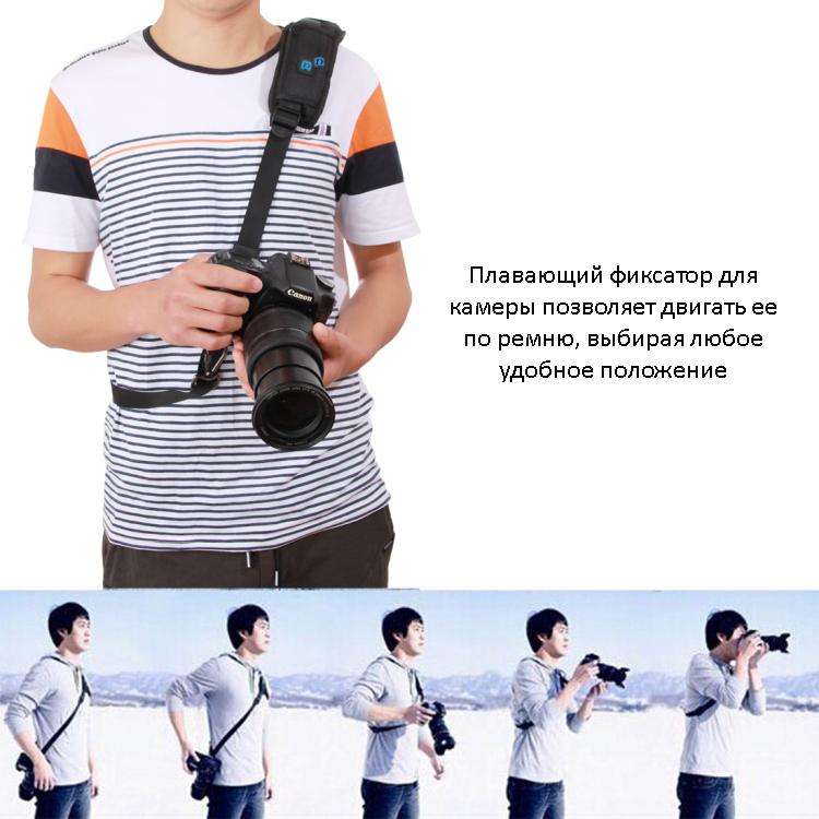 bystrorazemnyj plechevoj remen dlja kamery puluz 09 - Быстроразъемный плечевой ремень для камеры PULUZ